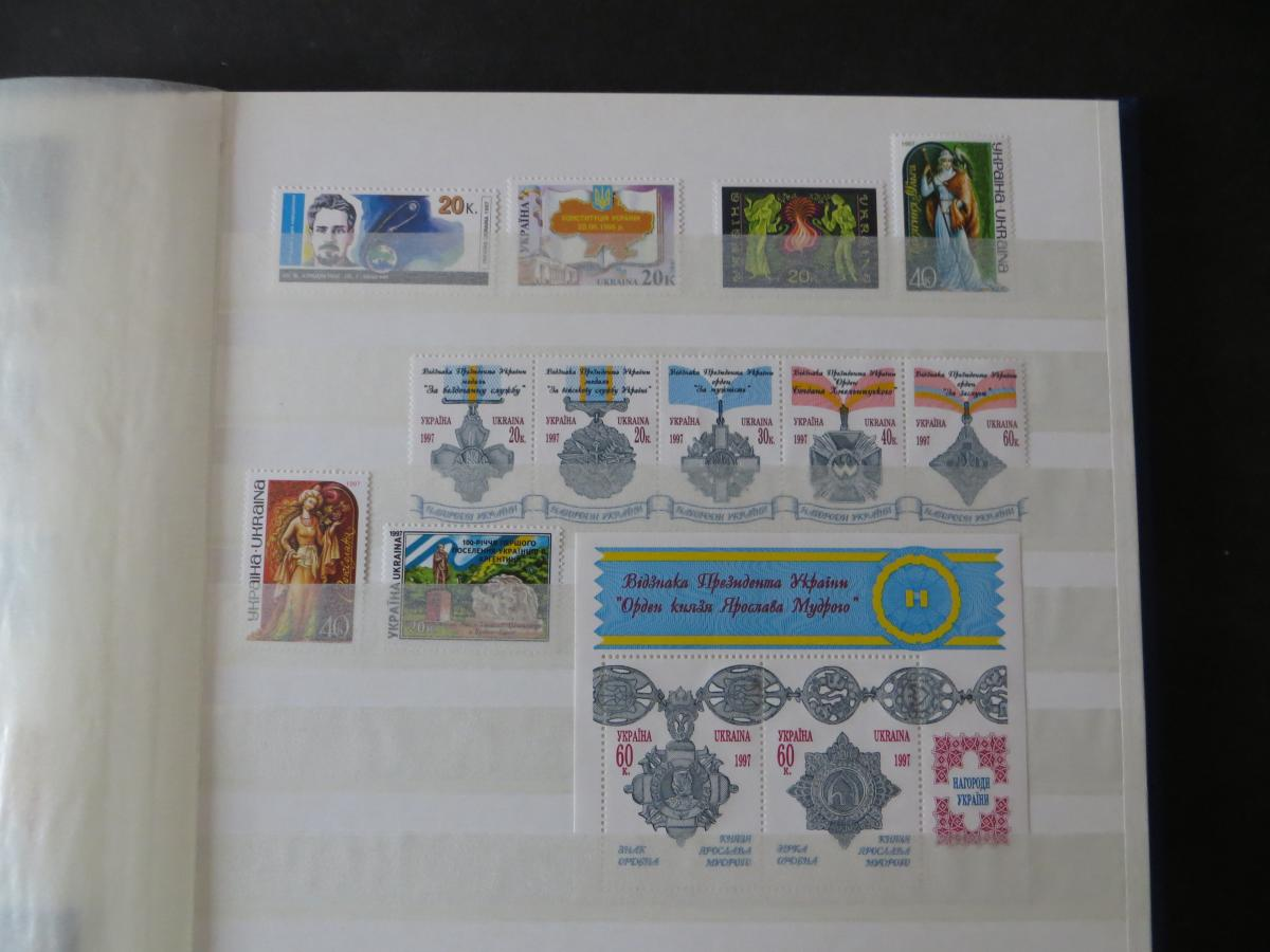 Ukraine Sammlung 1-8 + 1992 - 1997 + Kiew Lokalausgaben 1-12 collection MNH  4