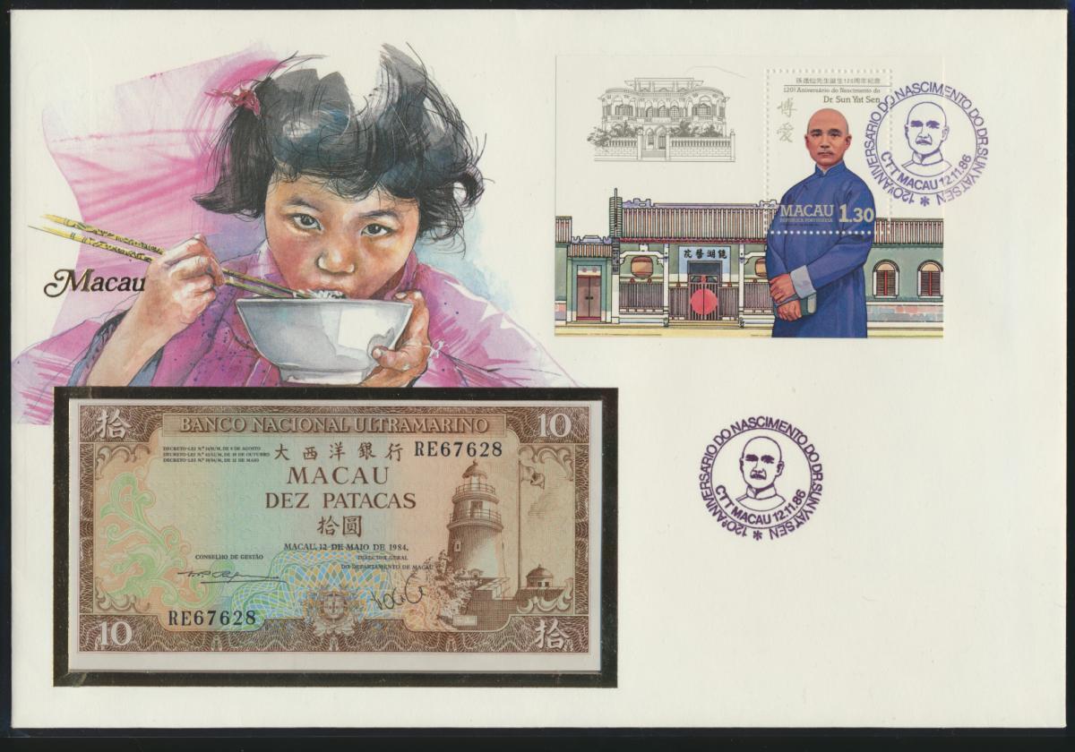 Geldschein Banknote Banknotenbrief Macau Macao exotisches Motiv 0