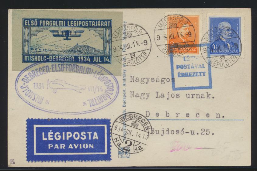 Flugpost air mail Ungarn Zensur Ansichtskarte MIF + Vignette Mátyásföld Debrecen 0
