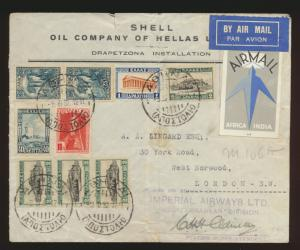 Flugpost air mail Griechenland Norwood London Vignette Africa Indien Reklame