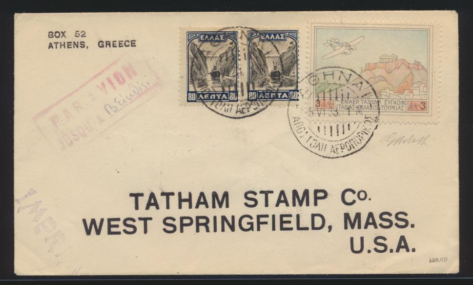 Flugpost air mail Griechenland West Springfield Massachusetts USA sign. Bolaffi 0