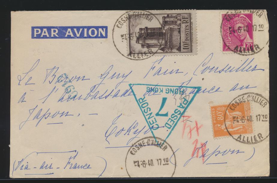 Flugpost air mail Frankreich 10 Fr Festung Cosne-d'Allier grüne Zensur Hong Kong 0