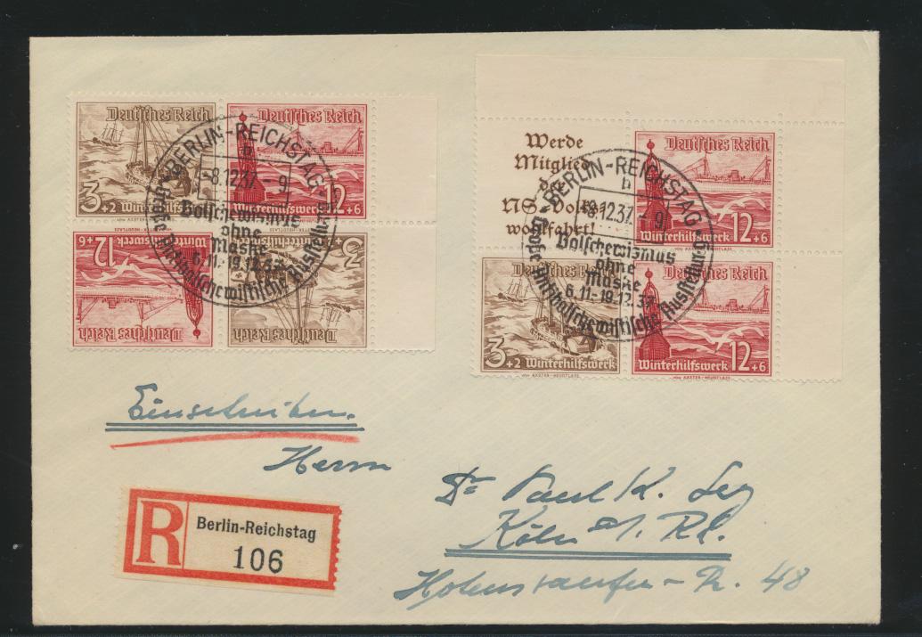 Reich Zusammendruck R Brief selt. SST Berlin Reichstag Bolschewismus ohne Maske 0