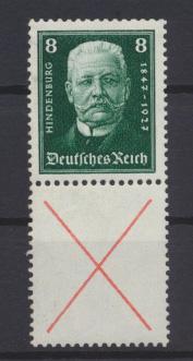 Deutsches Reich Zusammendruck Reichspräsidenten S 37 postfrisch Kat.-Wert 180,00 0