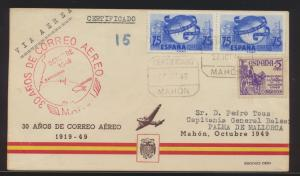 Flugpost air mail Spanien Brief Mahon Mallorca dekoratives Cover