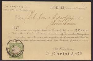 Deutsches Reich Brief Postkarte EF 17 b gute Farbe geprüft Sommer BPP Kat.400,00