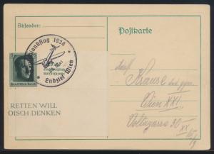 Flugpost D. Reich EF Hitler Block Einzelmarke SST Deutschlandflug Endziel Wien