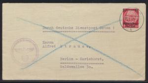 Generalgouvernement Deutsche Dienstpost Osten EF Aufdruck 24 Pfg. auf 12 Pfg.