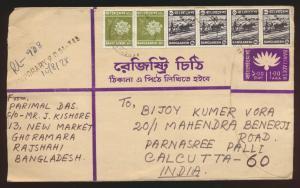 Bangladesh Ganzsache mit ZuF nach Indien