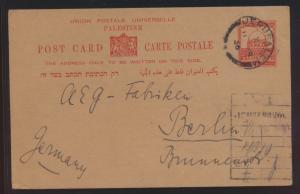 Palästina Ganzsache Palestine postal stationery Jerusalem to Berlin 1936