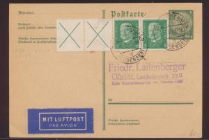D. Reich Ganzsache Brief Zusammendruck Persönlichkeiten 4er Streifen 2x Andreas