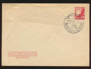 D Reich Privatganzsache Flugpost airmail PU 143 C 1 Adler Globus Postwertzeichen