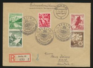Deutsches Reich R Brief MIF Zusammendruck WHW + 3 selt. Propagnada SST Berlin