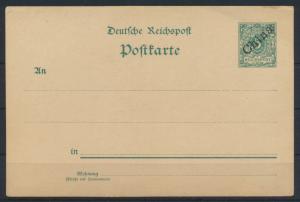Kolonien Auslandspostamt China Ganzsache 1 I. Deutsche Post China ungebraucht