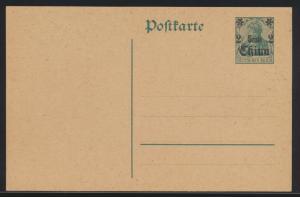 Kolonien Auslandspostamt China Ganzsache P 18 Deutsche Post China ungebraucht