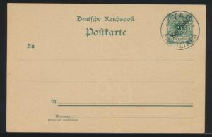 Deutsche Kolonien Karolinen Ganzsache Kaiseryacht P 1 blanko gestempelt YAP