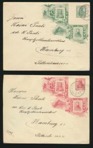 Deutsches Reich Privatganzsache schöne Sammlung Lot Germania König Kaiser 5 Stck