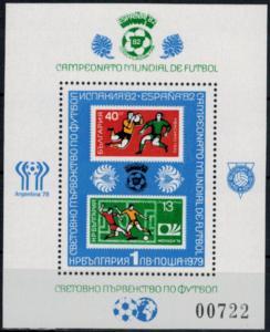 Bulgarien Block 97 Fußball Weltmeisterschaft Spanien Luxus postfrisch MNH 50,00