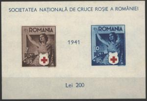 Rumänien Block 16 Rotes Kreuz 1941 wie verausgabt ohne Gummi Kat.-Wert 40,00