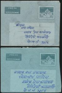 Nepal 2 Ganzsachen Aerogram Mount Everest