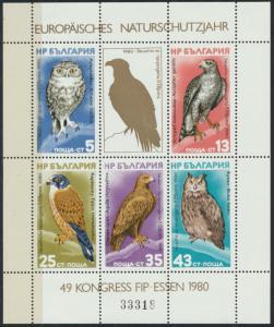 Bulgarien Block 105 Europäisches Naturschutzjahr postfrisch FIP-Kongress Vögel