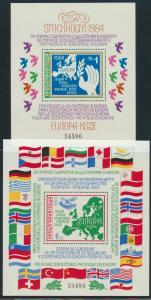 Bulgarien Lot 7 Blockausgaben KSZE 1983-1987 postfrisch