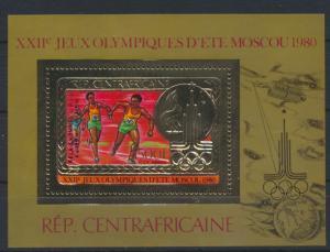 Zentralafrika Block 122 B Olympia Flugpost roter Aufdruck postfrisch Kat.110,00