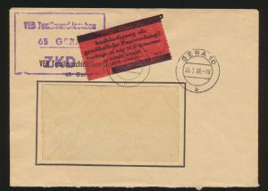 DDR ZKD Brief VEB Textilmaschinenbau Gera 27.6.1966 Aushändigung als gewöhnliche