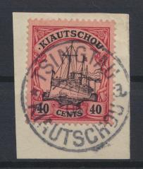 Deutsche Kolonien Kiautschou 23 40c Kaiseryacht Luxus Briefstück K1 Tsingtau