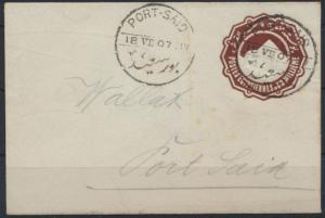 Ägypten Ganzsache Postes Egyptienne Un Milliene  Port Said 18.8.1907