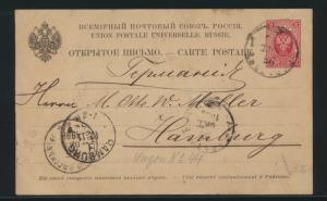 Rußland Ganzsache 3 K. rot  Bahnpost nach Hamburg 1886 Russia postal stationery