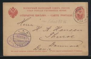 Rußland Ganzsache 4 K. rot via Svendborg Dänemark Russia postal stationery