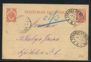Rußland Ganzsache 3 K. rot 1911 Russia postal stationery