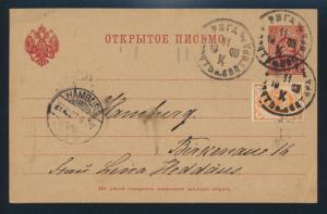 Rußland Ganzsache 3 K rot mit ZuF 1 K orange 1902 nach Hamburg