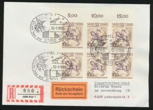 Berlin R Brief Rückschein MEF 860 6er Block Viererblock Eckrand Bogenecke SST