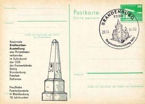DDR: MiNr. 84 (Kleinformat), 20.11.1982,