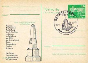 DDR: MiNr. 79 (Großformat), 20.11.1982,