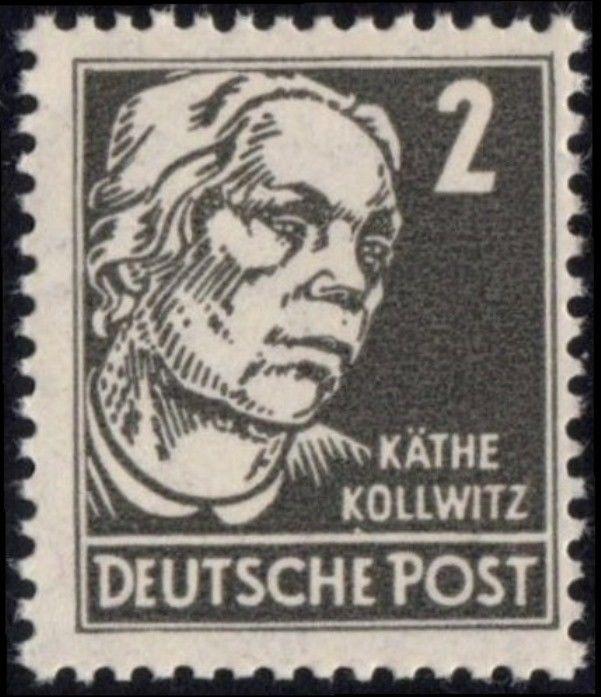DDR: MiNr. 327 z a XII,