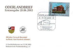 Oderlandbrief: MiNr. 1 B,