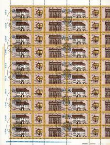 DDR: MiNr. 3118 - 3119 mit Plattenfehler 3119 I,