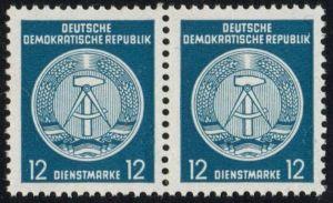 DDR - Dienstmarken A: MiNr. 20 x X II,