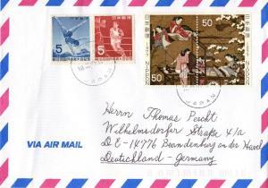 Japan: MiNr. 1316 - 1317 ZD, 20.04.1977,