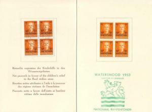 NL: MiNr. 606, 10.02.1953,