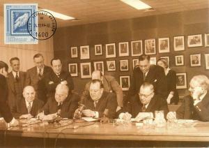 UNO Wien: MiNr. 122, 24.10.1991,