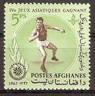 Afghanistan 786 A ** Kugelstoßen (2015874)