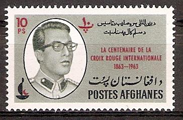 Afghanistan 803 A ** Kronprinz Ahmed Schah (2015875)