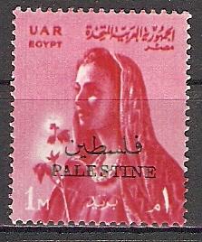 Ägypten Besetzung von Palästina 94 ** Fellachin (2017570)