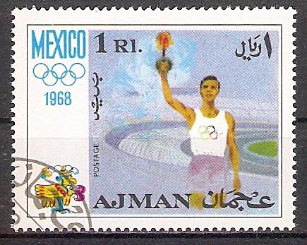 Ajman 247 A o Olympischer Fackelträger (201751)