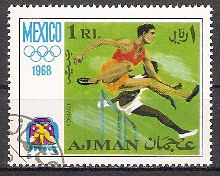 Ajman 249 A o Hürdenläufer (201753)