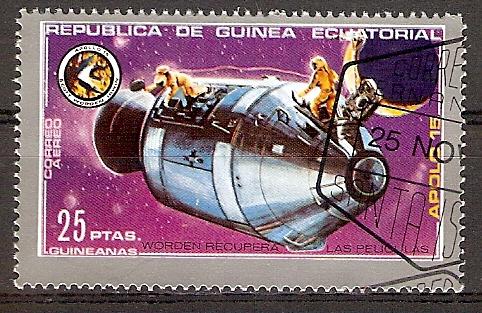 Äquatorial Guinea 24 o Apollo 15 (2015695)